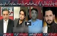 PTI should think about poor pakhtoon who is suffering due to NATO's supply blockade - Safi | Pakhtoon is with PTI - Asad Umar