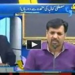 Mustafa kamal will not return in MQM Now , he has got Job in Other country :- Najam Sethi
