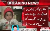 Super smartness : Punjab Police launched FIR against 2.5 year old child