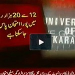 Karachi University: Ghar Bethe Exam Dain , 12 to 15 thousand main Pass Ho Jaayen