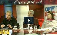 Talk talk shoot shoot is only solution : - Shah Mahmood Qureshi