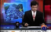 MQM say BBC Has defamed its leader but not likely to file legal complaint