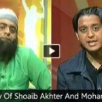 Funny parody of Shoaib Akhtar and Yousuf watched by the whole PCB