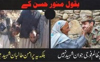 See If Ruling of Shariah is Acceptable to TTP The Dogs from Hell?
