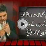 We will shut down GEO News if single allegation proves true :- GEO NEWS Open challenge to Mubashir Luqman