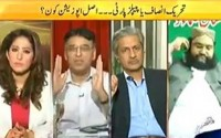 Asad omar exposes Absar Alam on Live tv