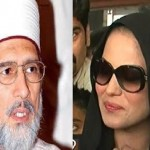I can think about joining PAT after meeting Tahir ul Qadri :- Veena Malik