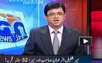 I'm associated with JANG & GEO NEWS for last 32 years, I will resign if Imran Khan's allegations proven true - Kamran Khan
