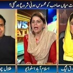 Intense fight between Talal Chaudhry (PML N) & Naz Baloch (PTI)