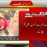 GEO reporting fake statements of Ulemas in its channel ... Watch this video