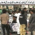 Sunni Itehad Council protests in front of GEO's office in Karachi