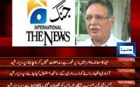Pervez Rasheed: Geo matter is in PEMRA, Don't want to intervene.