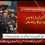 Cable Operator Association press conference: Cable Operator Association demnds PEMRA to ban Geo