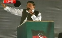 Sheikh Rasheed Speech in PTI Jalsa at D Chowk - 11th May 2014