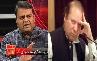 Nawaz Sharif always get excited when he visits foreign country , he loves visiting other countries :- Fawad Chaudhry
