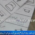 PML N Rigging attempt in PP 107 Pindi Bhattian EXPOSED - Watch fake stamps of PML N