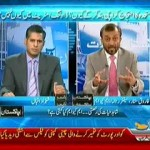 MQM stance on overbilling, unscheduled & prolonged load shedding by K Electric in Karachi