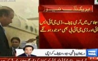 PM will preside a meeting in Karachi about Law & order, army Chief & DG ISI will also attend the meeting.