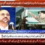ISI (ARMY) - GEO + PML(N) + PEMRA - Govt is confused, Army stands on its stance on Geo issue - Full update.