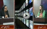 Why Scotland Yard took 30 hours to search Altaf Hussain Residence - Dr.Shahid Masood Analysis