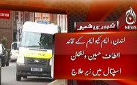 Altaf Hussain can't speak to anyone because of his worse health condition