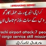 Karachi Airport Attack- 7 people of cargo service still missing