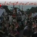 MQM Workers SIT-IN in Karachi to express solidarity with Altaf Hussain