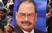 altaf-hussain-release-on-bail-660x330