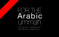 for_the_arabic_ummah_by_mhmoodzaidan-d3aibwb