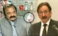 rana-sanaullah-first-time-telling-his-relationship-with-ex-cj-iftikhar-muhammad-chaudhry