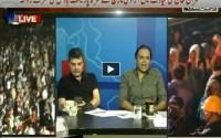 Ary-News-Special-Transmission-Azadi-Inqilab-March-08pm-to-09pm-19th-August-201463925