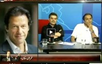 Ary-News-Special-Transmission-Azadi-Inqilab-March-11pm-to-12am-14th-August-201463480
