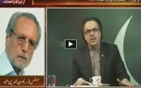 Live-With-Dr-Shahid-Masood-20th-August-201464027