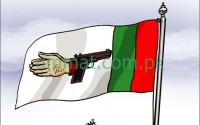 cartoon_mqm-flag-shows-gun-alongwith-joined-hands