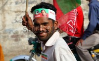 stock-photo-sialkot-pakistan-mar-pti-supporter-at-jinnah-cricket-stadium-during-a-political-rally-of-98528588