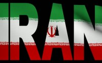 stock-footage-iran-text-with-fluttering-flag-animation