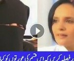What-Action-Govt-of-Pakistan-Should-Take-Against-This-Type-of-Woman-Watch-and-Decide-150x150