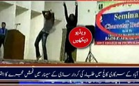 Mujra in Faisalabad Government College During Character Building Seminar