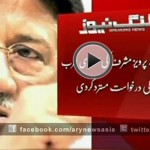 Musharraf denied request to travel to Saudi Arabia