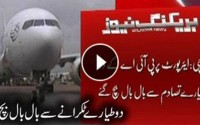 PIA plane escapes an accident at Karachi Airport