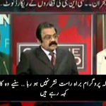 Rana Sanaullah and Kashif Abbasi thought they are off air .. Listen Rana Sana's funny comments