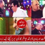 Ali Azmat And Haroon New Song For Cartoon Series Burqa Avengers