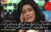 Saba Hameed Gets Emotional while talking about Insensitivity of Pakistani Politicians