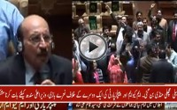 Fight Between MQM And PPP Members In Sindh Assembly, Assembly Became Fish Market
