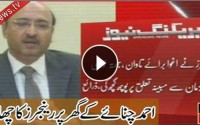 Rangers raid CPLC chief Ahmed Chinoy's residence