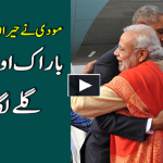 PM Modi greets Obama with hug -