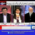 Haroon Rasheed Tells How Zarb-E-Azb Started