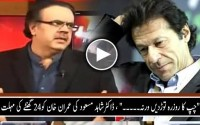 Dr. Shahid Masood Gives 24 Hours Deadline to Imran Khan To Break His Silence