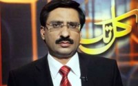 Punjab governor's resignation would be beneficial For PTI. Javed Chaudhry