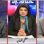Haroon Rasheed Analysis On Obama Saying Pakistan Was Involved In Charlie Hebdo Attack